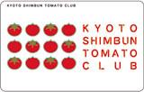 tomatocard